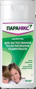 Paranix_after_treatment_shampoo.png